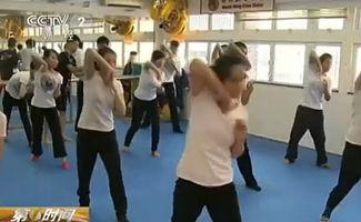 实拍香港空姐练咏春拳 应对乘客攻击