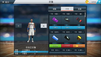 nba2k17手机版怎么玩 nba2k17手机版怎么设置中文 nba2k17手机版怎...