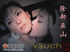 ...丹和邓家佳拍摄女同性恋电影,尺度相当大胆-艳星彭丹三级片作品大...