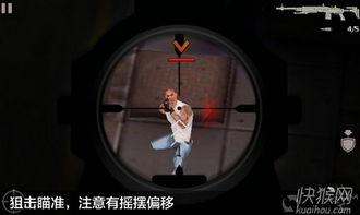 终极刺客2沉默杀手 沉默的刺客作弊器下载 快猴单机游戏
