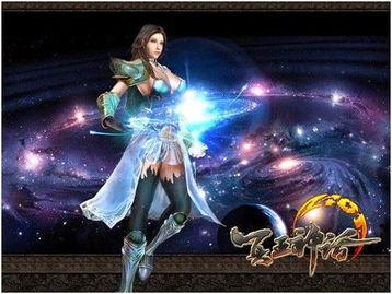 冥王神话 我最爱的女神们