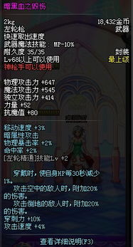 DNF绝望之塔漫游的刷塔神器推荐一览DNF 766DNF专区