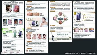 整形医院三级页面图片