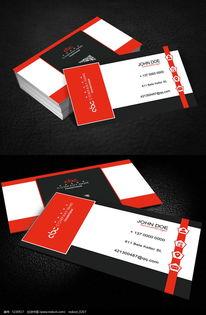红黑二维码名片设计模板