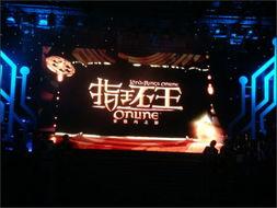 戏集团COO禤文浩先生代表公司领取了这两个奖项,这也是指环王OL...
