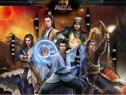 网游资讯究极试炼 武林之王 七阶混沌之塔开启 齐名游戏网