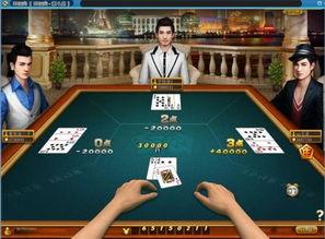 摩申 私人定制棋牌游戏开发引领开发新潮流