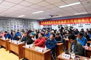 青岛那蓝摄影培训学校是青岛市第一家由摄影协会扶持的专业权威摄...