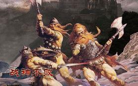 战神不败 6大种族演绎魔幻战争大片