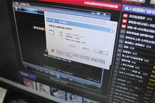 黄色网站和-点击一色情网站安装播放器的提示后,