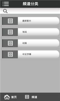 青青草vip破解版 图片预览