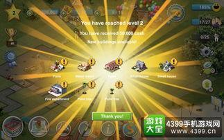 模拟人生3怎么输入中文