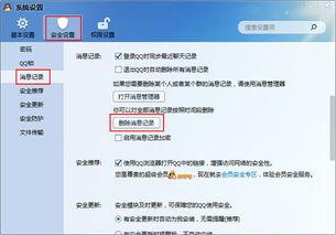 手机QQ接收的文件存在哪里 qq接收的文件位置