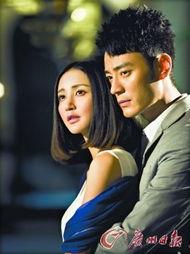 ...络十年经典畅销小说《第三种爱情》改编而成的电视剧《绝爱》将于...