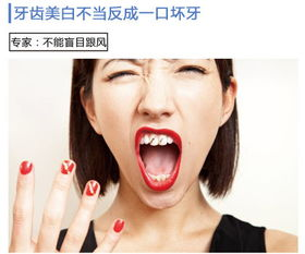 损害宝宝牙齿的坏习惯
