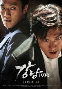 国际在线专稿:据韩国《亚洲经济》报道,电影《江南1970》票房持...