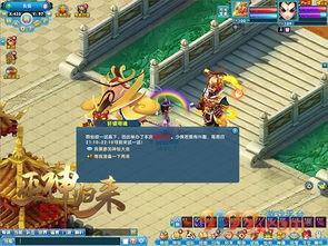巫修之道-图二 离线降妖奖励送上门   金仙传道将由金仙带领玩家