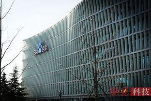 ...百度公司今日举办乔迁仪式,正式从北京中关村西区的多个办公楼搬...