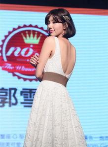 时尚杂志评台湾区性感美女 25岁美少女击溃林志玲