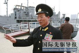 登上朝鲜扣押的美国间谍船 普韦布洛 号