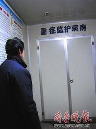 被人换掉 家中女儿莫名坠楼昏迷 ... 1月14日,东平县年仅12岁的小娟(...