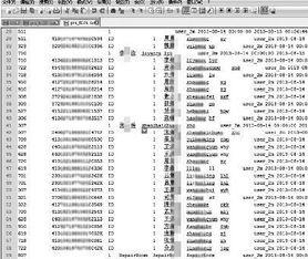 解除【毒霸网址大全】的主页锁定,改为百度