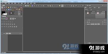 小米云相册助手1.0.11官方版