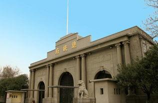南京总统府高清大图