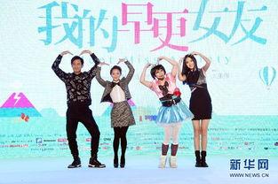 撸我-11月3日,钟汉良、周迅、大张伟、张梓琳(从左至右)出席电影《我...