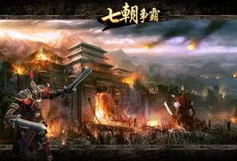 宫格战争策略型网页游戏,讲究的是兵种合理的运用以及战术的搭配,...