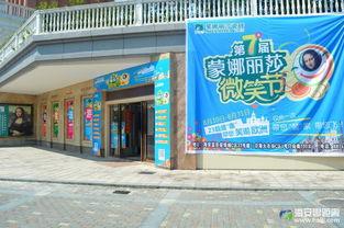 丽莎瓷砖已走入中国千万户家庭,伴随着一代又一代人的成长!如今,...