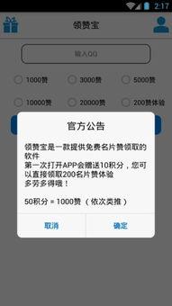 ...本下载 光速赞手机版软件下载v1.0 手机版 腾牛安卓网
