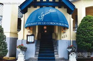 ...res,是法国蓝带厨艺学院的附属餐厅.-真正的专业吃货 偷师欧洲顶...