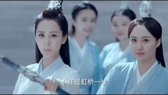 诛仙青云志 大师姐文敏与陆雪琪并列小竹峰双姝