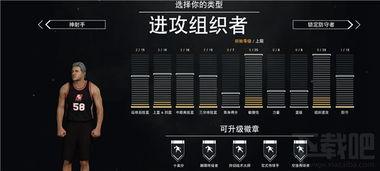 NBA2K17mc模式怎么玩 NBA2K17mc模式玩法