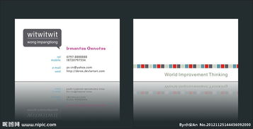 门诊免费处方二维码设计软件