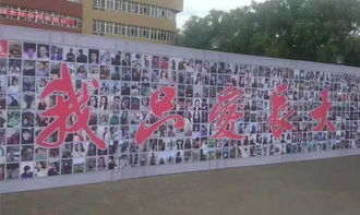 学姐们的照片,长春大学的学弟学妹也向即将走出校门的毕业生表达感...