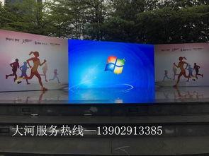 惠州LED屏出租,LED屏租赁