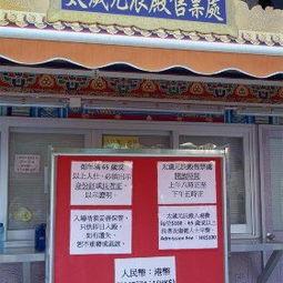 黄大仙祠门票,香港黄大仙祠攻略 地址 图片 门票价格