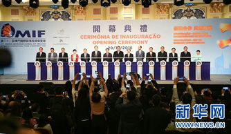 ...苏九家企业亮相澳门国际贸易投资展览会