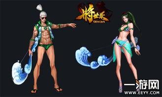 海天盛筵 将世录 时装系统性感来袭 一游网网页游戏门户