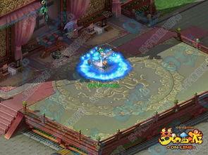 龙神七劫-梦幻西游,请问这个龙太子造型 ...   西游龙太子渡劫染色加新武器龙 ...