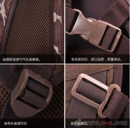 深圳方淇厂家供应2014 时尚迷彩户外双肩包
