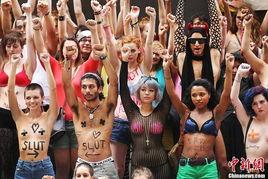芝加哥举行 荡妇游行 活动 反对性侵犯罪