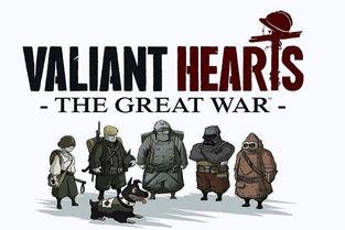 勇敢的心:世界大战【1-7】兰斯通关攻略