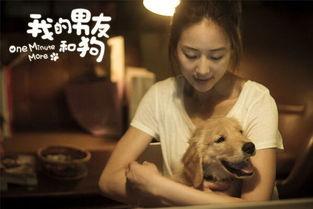 ...5级沈璐和男友做爱视频-浙江在线观影团邀你看 我的男友和狗 感受狗...