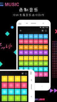 打击垫DJ打碟机app下载 打击垫DJ打碟机下载v1.1.5 安卓版