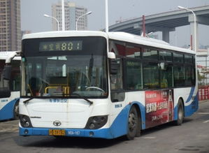 将图中801路公交车数字变为787路
