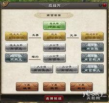 九阴之热血江湖篇 闯禁地 战势力