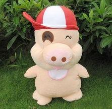 毛绒玩具个性麦兜猪公仔娃娃猪猪可爱送人礼物节日礼物猪生肖玩具